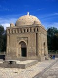 Isma'il ibn Ahmad (ابو ابراهیم اسماعیل بن احمد, Abu Ibrahim Ismail ibn Ahmad, d. November 907) also referred to as, 'Amir Adil' (the Just Commander) was the Persian Samanid amir of Transoxiana (892-907) and Khorasan (900-907). His reign saw the emergence of the Samanids as a powerful force. He was the son of Ahmad ibn Asad and a descendant of Saman Khuda, the founder of the Samanid dynasty who renounced Zoroastrianism and embraced Islam. Ismail is considered the father of the Tajik nation.<br/><br/>  Bukhara was founded in 500 BCE in the area now called the Ark. However, the Bukhara oasis had been inhabitated long before.<br/><br/>  The city has been one of the main centres of Persian civilization from its early days in 6th century BCE. From the 6th century CE, Turkic speakers gradually moved in.<br/><br/>  Bukhara's architecture and archaeological sites form one of the pillars of Central Asian history and art. The region of Bukhara was for a long period a part of the Persian Empire. The origin of its inhabitants goes back to the period of Aryan immigration into the region.